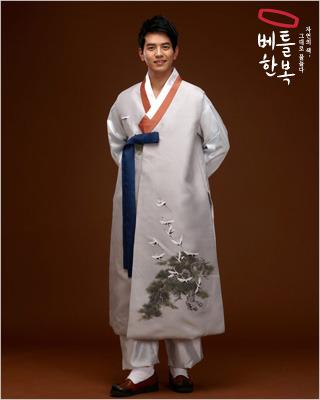 Как сшить корейский костюм 17
