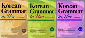 korean-grammar-in-use-1-2-3