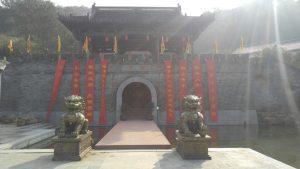Ворота в Китае