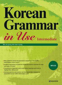 корейский язык средний уровень
