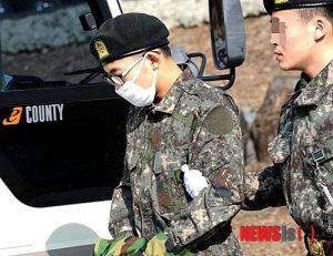 Смертная казнь в Корее