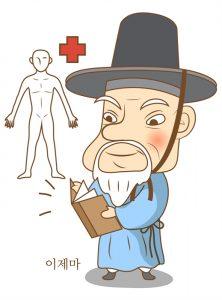 корейский лекарь