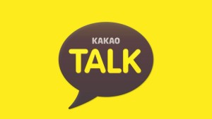 kakao_talk