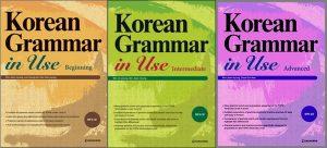 korean-grammar-in-use-1-2-3