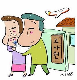 приемная семья в Корее