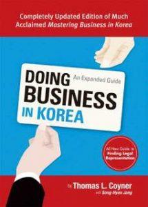 бизнес корея
