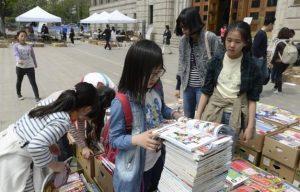 читают ли корейцы