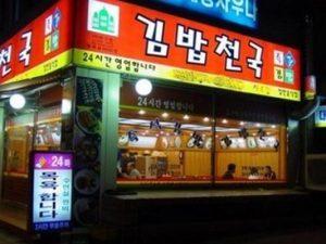 недорогое кафе в Корее