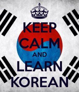 Keep calm learn korean