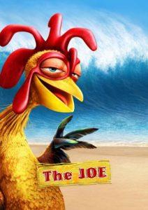 Я твоя Цыпа Джо