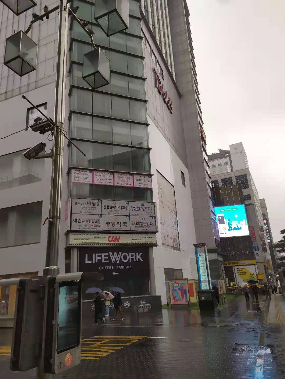 закрыт юникло в Корее